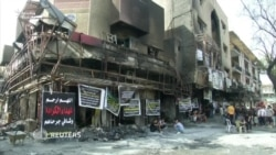 Bağdadda ölü sayı 290 nəfəri keçib