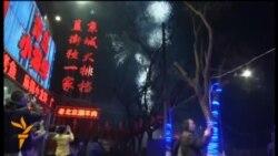 Çində yeni ili yanvarın 31-də qarşılayıblar
