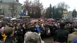 Волинські євромайдани проголосували за відставку уряду Азарова