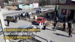 В Ноокатском районе введен режим ЧС