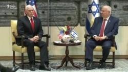 Майк Пенс встретился с президентом Израиля