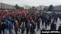 Митинг на площади «Ала-Тоо» до столкновений, 9 октября 2020 г.