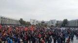 """""""Ала-Тоо» аянтындагы митинг. 9-октябрь, 2020-жыл."""