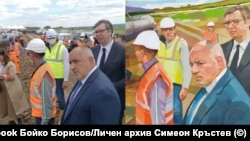 Снимката от 1 юли на Борисов и Вучич и картината на Симеон Кръстев