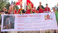 Protests Erupt In Montenegro Over Upcoming Serbian Orthodox Enthronement Ceremony
