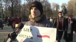 Алекса Кліменка робіць камінаўт на Дзень Волі ВІДЭА