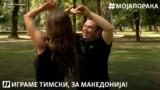 Mario Mickovski, dancer, teaser