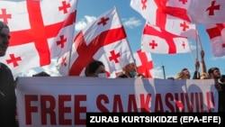 Акция у Руставской тюрьмы в защиту Михаила Саакашвили 4 октября 2021 года