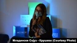 """Илустрација од меѓународната младинска конференција """"Европски вредности за иднината на земјите во Југоисточна Европа"""""""