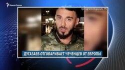Видеоновости Кавказа 23 мая