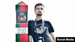 Belarusian journalist Henadz Mazheyka (file photo)