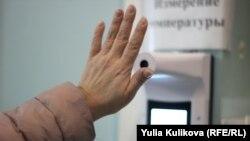 Измерение температуры в поликлинике, Санкт-Петербург