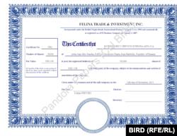 Документът, посочащ Пеевски като директор на Felina Trade & Investment Inc