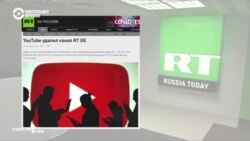 YouTube vs RT. В чем причина конфликта