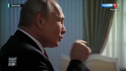 Путин об ошибках допущенных в конституциях Советского Союза