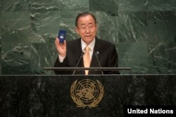 UN Secretary-General Ban Ki-moon addresses the 71st session of the UN General Assembly.