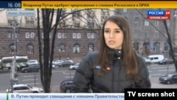 Russian journalist Tamara Nersesian is shown reporting from Kyiv in January 2015.