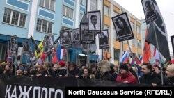 На марше в Москве поддержали Оюба Титиева и убитых северокавказских журналистов