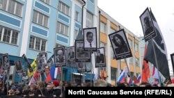 На марше в Москве поддержали убитых северокавказских правозащитников и журналистов (архивное фото)