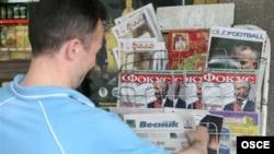 Дневни весници, неделници....
