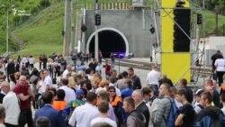 Як відкривали Бескидський тунель (відео)