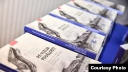Книга «Ревизия прошлого» на прилавках магазинов в Сербии