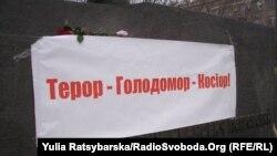 Дніпропетровці вимагають перейменувати вулиці організаторів Голодомору