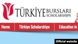 """Türkiýe döwletiniň """"Türkiýe Burslari"""" stipendiýaly okuw programmasynyň websahypasyndan bir bölek"""