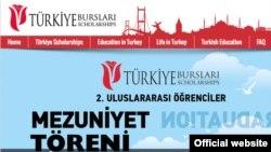 """""""Türkiýe Burslari"""" programmasynyň resmi websahypasyndan bir bölek."""