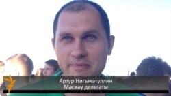 Мәскәү делегаты Артур Нигъмәтуллин