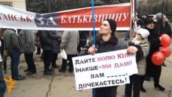 Прихильники Юлії Тимошенко привітали лідера з 8 Березня
