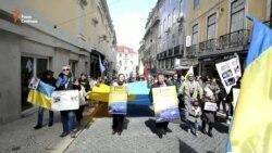 2 роки російській агресії: українці Португалії підтримали загальноєвропейську акцію (відео)