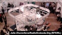 Міжнародний туристичний форум у Харкові