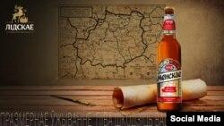 Мапа БНР на бутэльцы піва – за і супраць