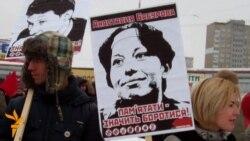 Марш проти неонацизму в Києві