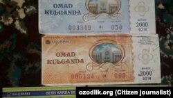 Лотерейные билеты «Халк банка».