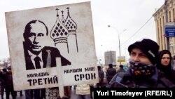 Moskvada mitinq, 24 dekabr 2011
