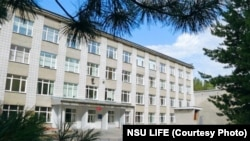 Новосибирский госуниверситет