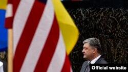 Під час робочого візиту президента України Петра Порошенка до Сполучених Штатів Америки