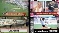 Диего Марадонанын каза болгону жөнүндө телеканалдардын жаңылыктары.