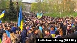 Демонстрация за единство Украины в Донецке, 17 апреля
