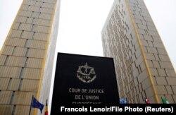 A Luxemburgban székelő Európai Unió Bíróságának bejárata 2017. január 26-án