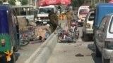 Blast Kills At Least 10 In Peshawar, Pakistan