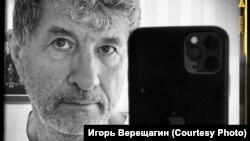 Игорь Верещагин. Автопортрет. 2020 г.