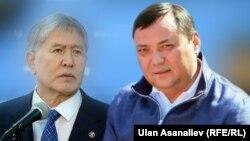 Алмазбек Атамбаев жана Райымбек Матраимов.