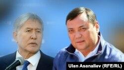 Алмазбек Атамбаев и Райымбек Матраимов.