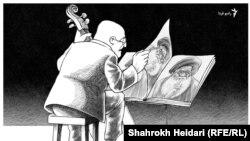 لغو کنسرت، کاریکاتور شاهرخ حیدری برای رادیو فردا
