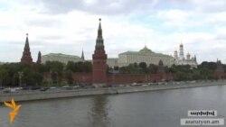 Ռուսաստանի իշխանություններին նոր ֆինանսական միջոցներ են անհրաժեշտ