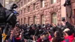 Опозиція штурмує Київраду