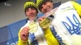 У перший день змагань XІІ зимових Паралімпійських ігор збірна України здобула 5 нагород (відео)